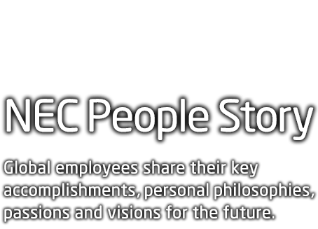 NEC People Story
