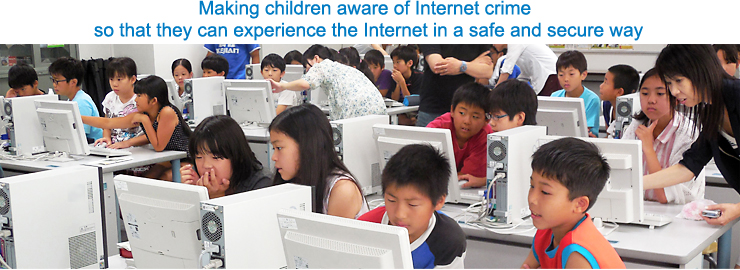 Making children aware of Internet crime so that they can experience the Internet in a safe and secure way