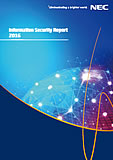 Information Security Report 2012 image