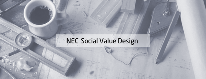 NEC Social Value Design