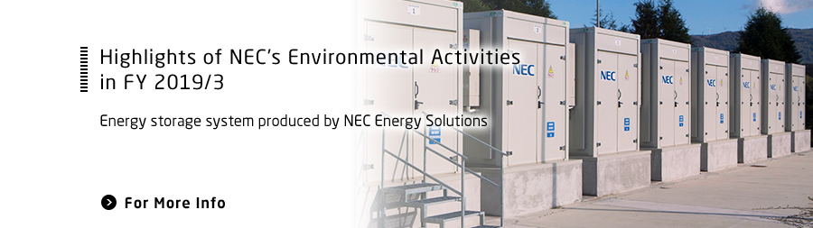Energy storage system produced by NEC Energy Solutions