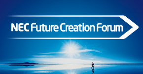 NEC Future Creation Forum