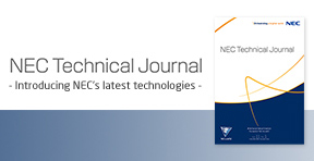 NEC Technical Journal