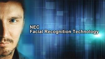 Nec Online Tv Nec