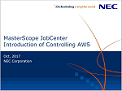JobCenter Introduction of Controlling AWS