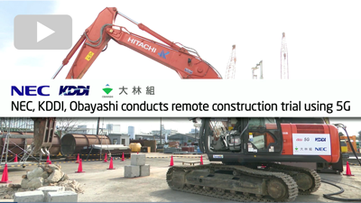 NEC, KDDI, Obayashi conducts remote construction trial using 5G