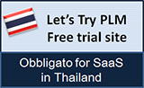 Let's Try PLM Free trial site