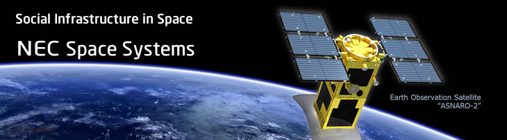 NEC Space Systems