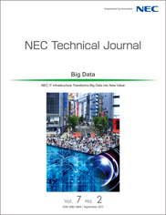 Vol.7 No.2 Special Issue on Big Data