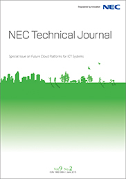 Vol.9 No. 2 Special Issue on Future Cloud Platforms for ICT Systems