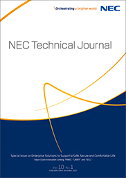 Vol. 10 No. 2 (April 2016) Special Issue on NEC's Smart Energy Solutions Led by ICT