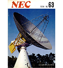 Cover of Number 63
