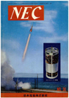 Reaching for the stars - the story of NEC's space technology