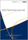 Vol.10 No.2「NEC's Smart Energy Solutions Led by ICT」