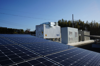Nec Supplies 1 2mwh Large Scale Energy Storage System To